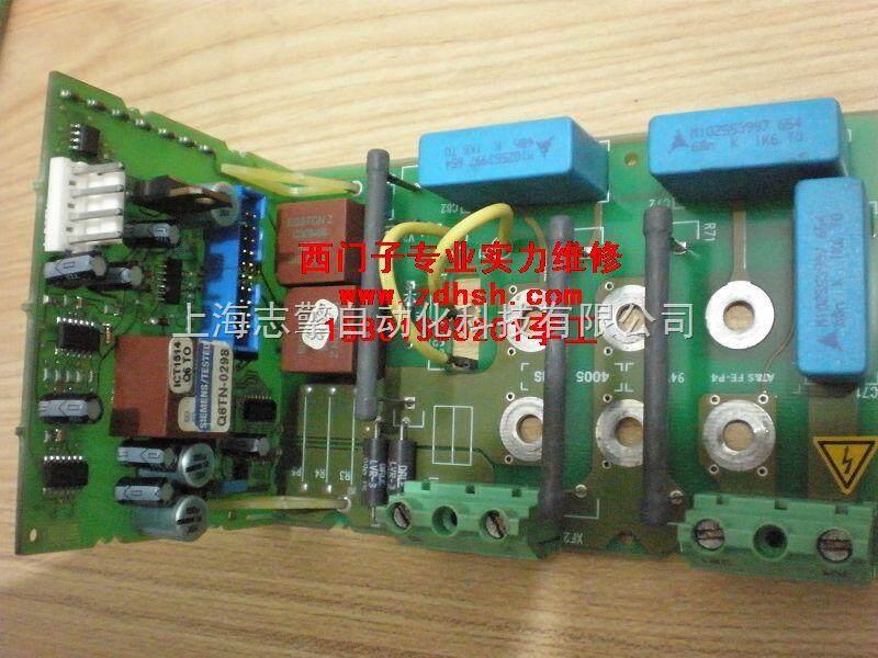 西门子f005_C98043-A7014-L1维修-安防展览网