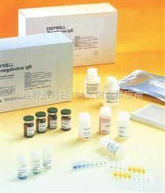 大鼠17羟皮质类固醇试剂盒
