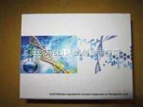 牛金属硫蛋白(MT)试剂盒