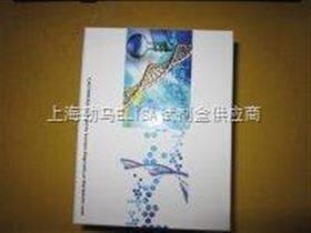 牛胆酸(Cholicacid)试剂盒