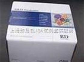 猴白介素4试剂盒