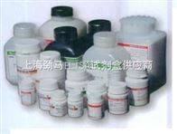 四硫磺酸盐煌绿增菌液基础