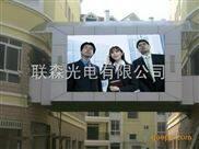 西双版纳广场户外全彩LED显示屏P10高清电视大屏幕报价