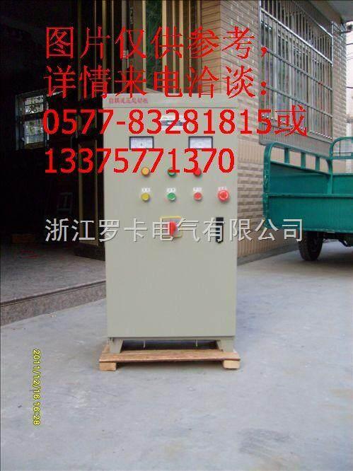 450kw自耦降压起动柜 电机启动控制柜价格便宜