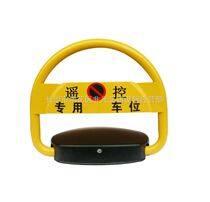 长沙非凡遥控车位锁厂家直销 400-001-5795