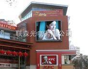 唐美市场外墙全彩LED广告显示屏供应商,P10LED广告造价
