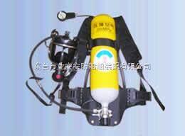 四川空气呼吸器哪有的卖