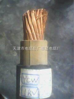 北京YH1*35电焊机电缆价格