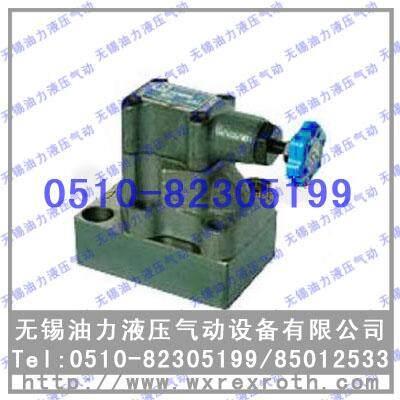 HY-Hc20,HY-Hd20 卸荷溢流阀价格 参数 行情