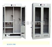 安徽:智能工器具柜¥¥北京智能绝缘工具柜a6+恒温除湿工具柜