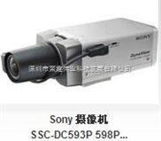 索尼SSC-DC593P 598P 超宽动态日夜转换摄像机