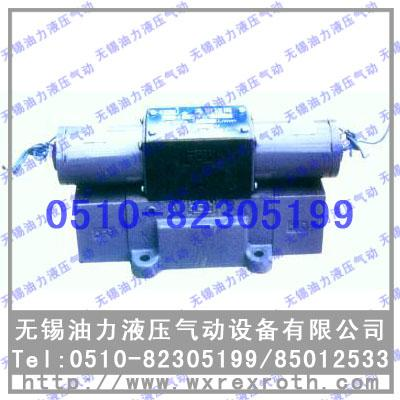 24EY-63BMZ,24DY-63MZ,24EY-63MZ电液动换向阀价格 采购