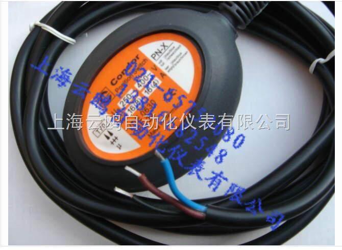 ab浮球液位控制器液位控制器/双球水位浮球开关