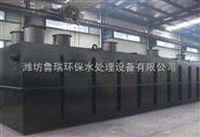 朔州医院污水处理设备一体成型