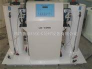 福建自来水消毒设备价格调整幅度