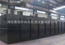 江蘇醫院污水處理設備精英級別