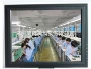 17寸工业视频监视器