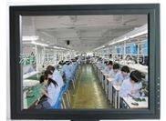 15寸安防液晶监视器