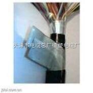 ZRKVVP22电缆,ZRKVVP22阻燃控制电缆