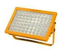防爆投光灯。防爆LED灯,防爆照明灯等多种型号