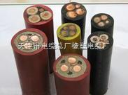 MCP矿用屏蔽橡胶软电缆