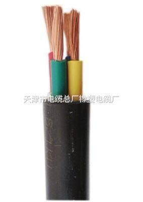 3*1.5+1*1YJV交联电缆