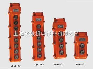 按钮开关  上海经驰机电设备有限公司