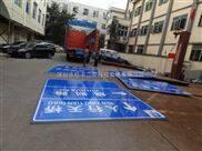 交通安全标志牌生产/标识牌