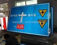 限速牌/道路交通安全标志