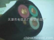 10KV高压橡套电缆