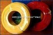 供應 MHYV礦用阻燃通信電纜 (有煤安證書)