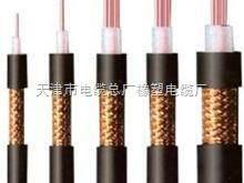 ZR-KVVP屏蔽阻燃电缆