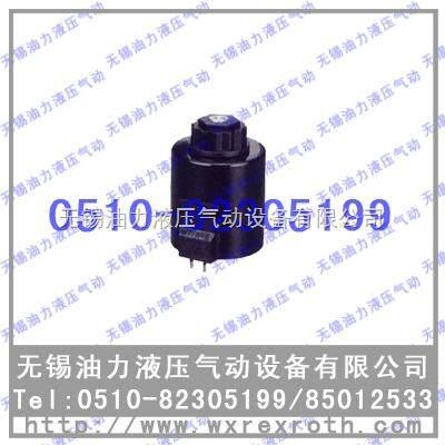 MFZ9A-5.5YC直流湿式阀用螺纹联接电磁铁