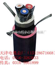 MZ煤矿用阻燃电钻电缆MZ煤矿用阻燃电钻电缆电线