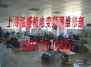 上海变频器维修|ABB变频器维修|三菱变频器维修