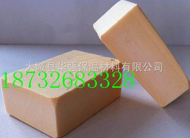 福州酚醛泡沫材料/热固性酚醛树脂发泡板