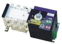HGLD-630/4双电源开关,GLD-630/4双电源自动转换隔离开关