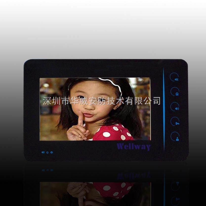 idp-518-触摸型分机-深圳市华威安防技术有限公司