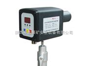 GWH400-GWH400型本质安全型红外测温传感器