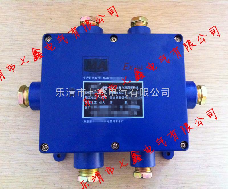 JHH-6(A),JHH-6(B),JHH-6(C),一、概述:  JHH-10(十通),JHH-8(八通),JHH-7(七通),JHH-6(六通),JHH-5(5通),JHH-4 (四通) , JHH-3 (三通) ,JHH-2 (二通) 本安电路用电缆接线盒,10对,20对,30对,50对,100对,200对型矿用本质安全电路用接线盒 二、详细说明: JHH-10(十通),JHH-8(八通),JHH-7(七通),JHH-6(六通),JHH-5(5通),JHH-4 (四通) , JHH-3 (三通) ,
