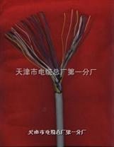 程控交换机电缆
