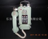 KTT10防爆本安对讲电话机大量批发 防爆电话机