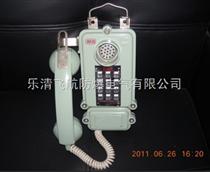 KTT10防爆本安對講電話機大量批發 防爆電話機
