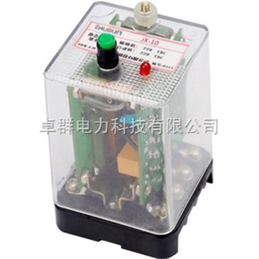 dx-31b信号继电器接线图_工作原理_技术参数