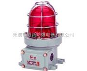 LED聲光報警器BJL防爆LED聲光報警器