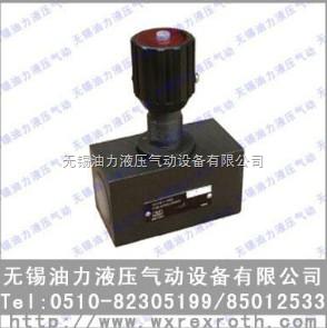 节流阀 DRV-1-10