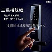 双指纹锁、电子数码锁、防盗门智能锁、电子密码锁 三星指纹锁密码锁EZON5230