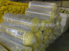 14000*1200*90mm9公分厚铝箔玻璃棉卷毡