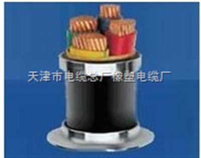 厂家直销ZR-YJV32电力电缆出厂价