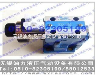 溢流阀DBW10B-1-50B/3156CW220-50N9Z5L